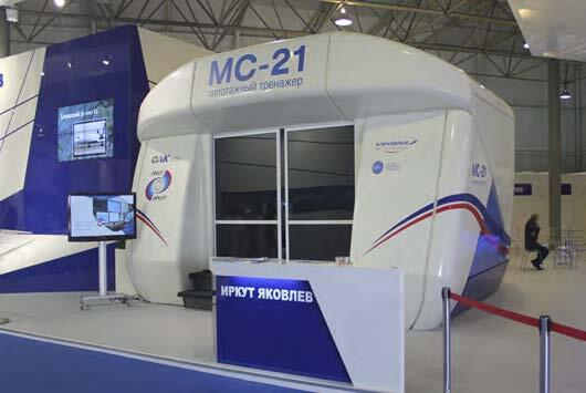 Процедурный тренажер МС-21